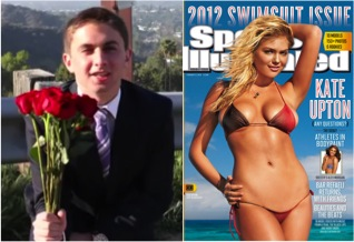 Kate upton prom date